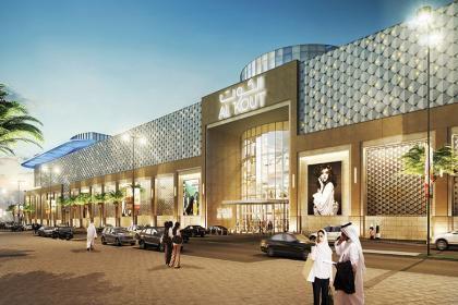 a55588b31d Azadea Group to Open 11 Stores in New Al Kout Mall