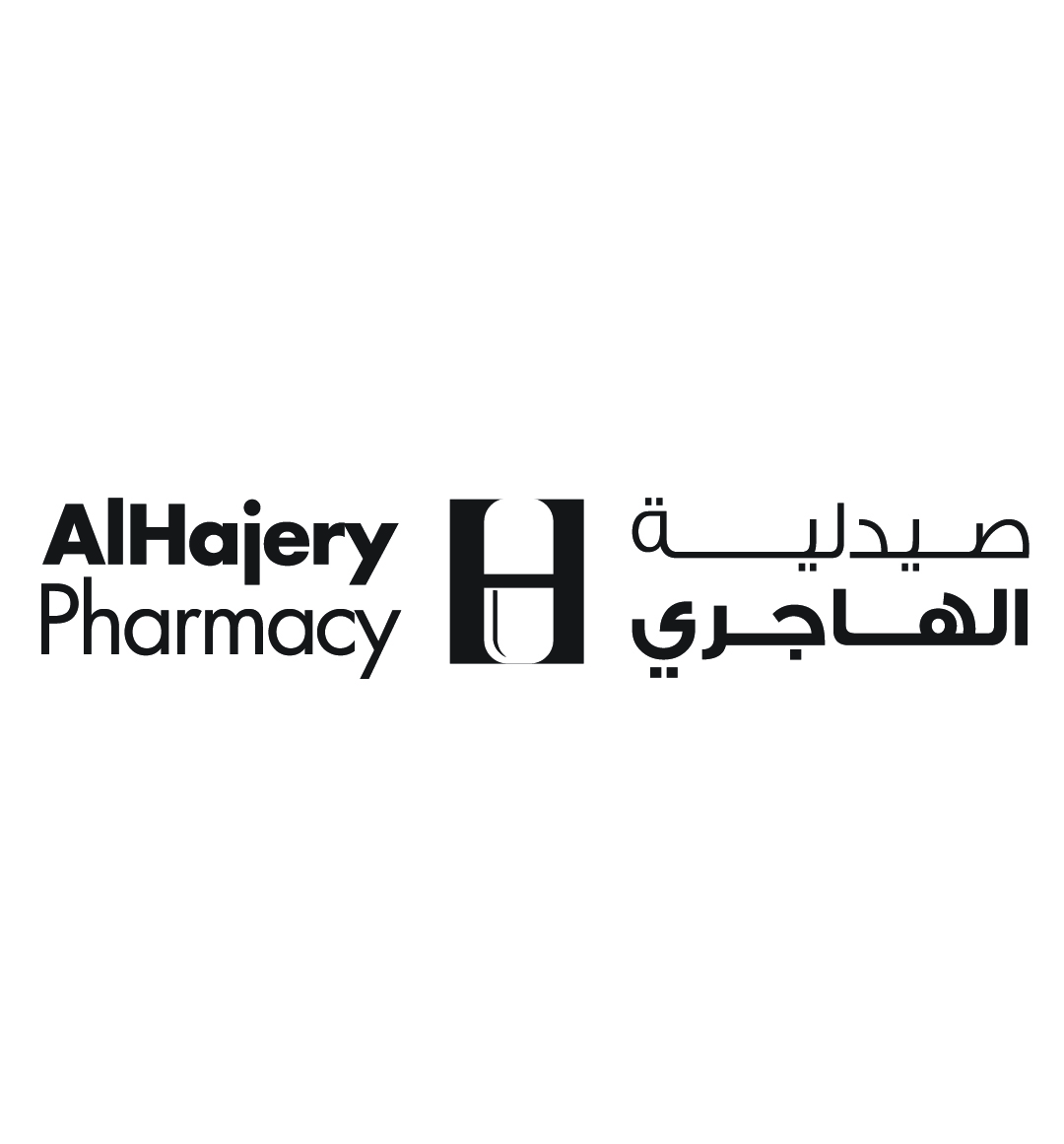 Al Hajery Pharmacy