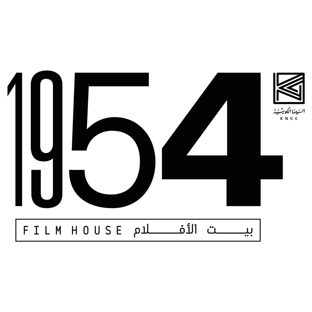 1954 Film House