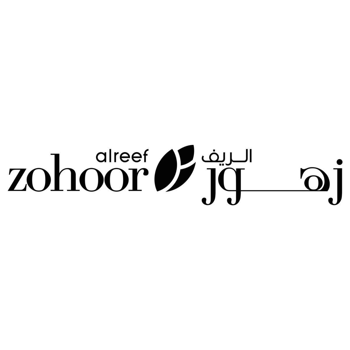 Zohoor Al Reef