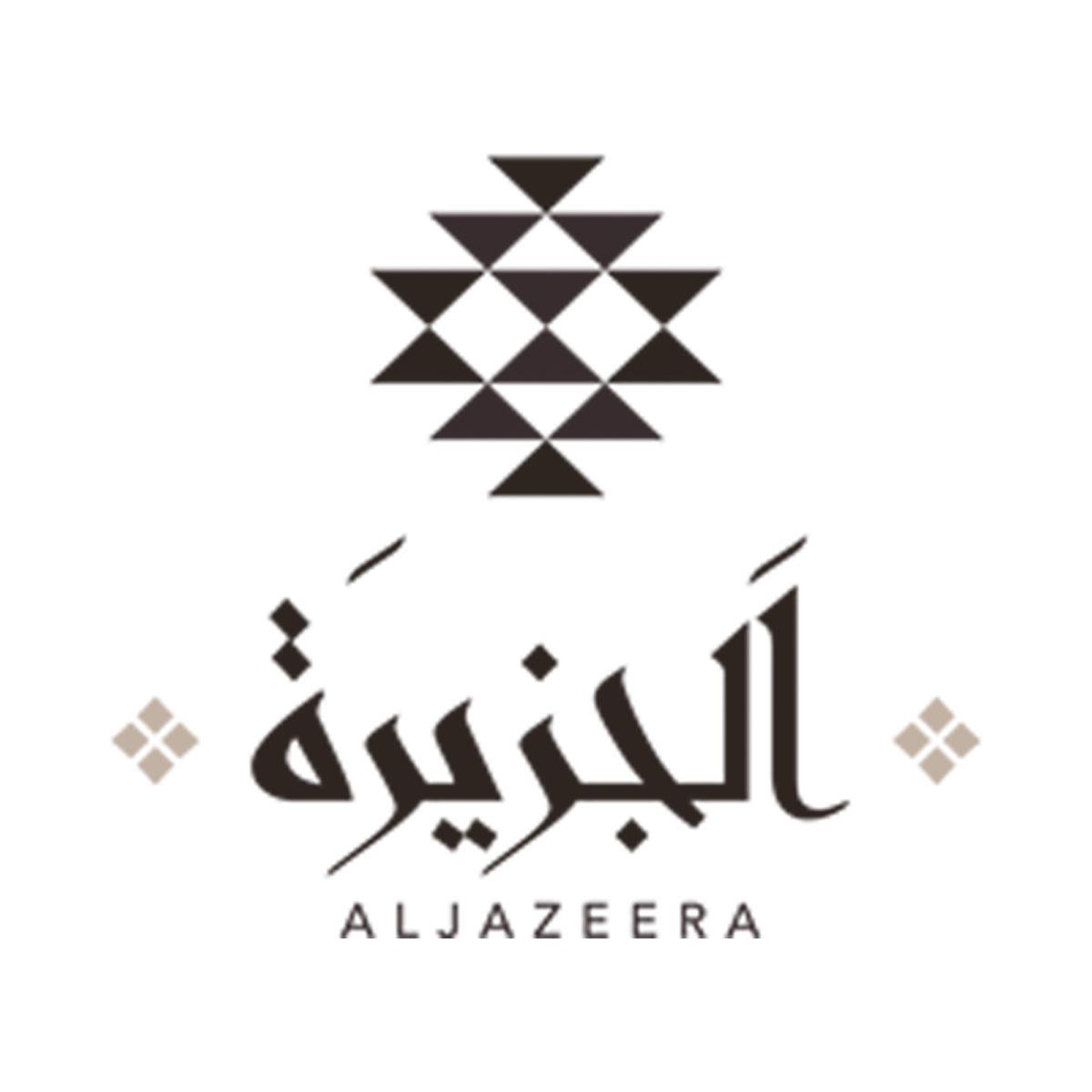 Shmagh Al Jazeera